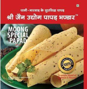 Moong-Dal-special-Papad